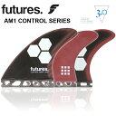【スマホエントリーでP10倍!7/29 09:59まで】【FUTURES FIN】 フューチャーフィン Futures Control Series AM1 Tri Fin Medium送料無料アルメリックフューチャーフィン3本セットサーフィン/サーフボード/サーフギア