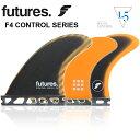 【スマホエントリーでP10倍!2/25 09:59まで】【FUTURES FIN】 フューチャーフィン Futures Control Series F4 Tri Fin Medium送料無料アルメリックフューチャーフィン3本セットサーフィン/サーフボード/サーフギア