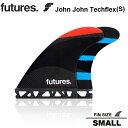 【スマホエントリーでポイント10倍!10/1 09:59まで】【FUTURES FIN】フューチャーフィン RTM HEX JOHN TECHFLEX JOHN JOHN (S)FUTURE FIN 送料無料 20%OFFJohn John Florence SIGNATURE FINジョンジョンフローレンス モデル