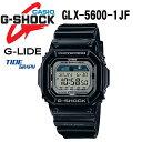 【G-SHOCK】Gショック 腕時計 カシオ CASIO 日本正規品G-LIDE(Gライド)GLX-5600-1JF ブラック メンズ/レディース/腕時計耐衝撃構造/..