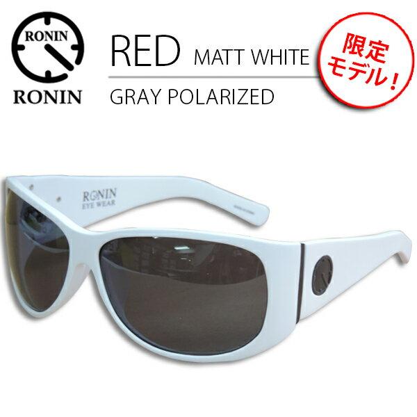 【スマホエントリーでポイント10倍!10/29 09:59まで】RONIN ロニン サングラス ★送料無料 【RED MODEL】 MATT WHITE x GRAY POLARIZED湘南乃風 RED RICE 2016 NEW MODEL偏光レンズ
