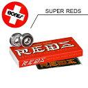 スケボー スケートボードBONES ボーンズ ベアリング ウイールSUPER REDS BEARINGSスーパーレッズ
