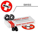 BONES BEARINGS ボーンズベアリング スケボー スケートボード BONES SWISS スイス ボーンズ ベアリング