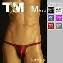 SUPER WET ブラジリアンリオバック メンズ Tバック 下着 パンツ アンダーウェア【TM collection】