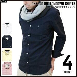 オックスボタンダウンシャツ カジュアル コットン シンプル ネイビー ホワイト イエロー