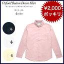 送料無料 メール便 メンズシャツ オックスフォードシャツ【オックスボタンダウンシャツ】メ