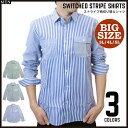 【大きいサイズ・ストライプ柄切り替えシャツ】メンズ ビッグサイズ キングサイズ おおきいサイズ 秋 冬 3L/4L/5L 長袖 カッターシャツ デザインシャツ ピンストライプ生地 綿 コットン ブルー 青 水色 グレー 白 オフホワイト 春夏