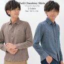 メンズ カジュアルシャツ 【 シャンブレー ツイル シャツ ...