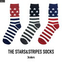 あす楽対応 メール便 送料無料 ポッキリ メンズ 靴下 ソックス アメリカ アメリカンフラッ
