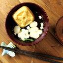 【単品】MAM CAFE / MAM OSUIMONO お吸い物最中 最中 モナカ 国産 インスタントスープ MAMCAFE マムカフェ