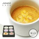 【6個セット】MAM CAFE / MAM SOUP SET 06 マムスープ スープ セット 詰め合わせ 最中 即席 ギフト 贈り物 MAMCAFE マムカフェ 年末年始 ご挨拶 手土産 おしゃれ 日持ち プレゼント