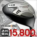 ※A high repulsion 510cc titanium head! 58 POWER BILT( パワービルト) CITATION drivers fly too much, and a rule is incompatible:
