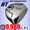 ※[free shipping] large-scale 460cc titanium head Larouge-HT driver: