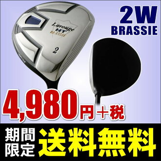 Larouge-HT fairway Wood (2W)[fs2gm]