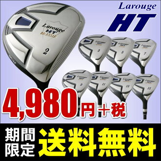 Larouge-HT fairway Wood (2W/3W/5W/7W/9W/11W/13W/15W) big head + short length club makes more enjoyable golf.[fs2gm]