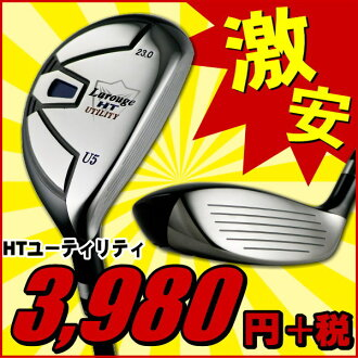 * No long-awaited utility we hit Club large HT utility head cover from new / craftsman shaft version wood sense in flying, stop! :
