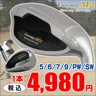Strong loft mountain sole! Larouge-M2 iron golf club.[fs2gm]