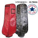 【宅配便発送】★CONVERSE コンバース トラベルカバー CS-TRC01 選べる2カラー レッ