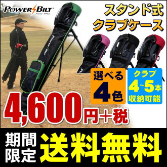 * Convenient POWER BILT station Club case round ♪ feet around the Greens can be used with stand bag! With handle & shoulder carry! Self golf bag: