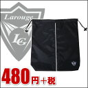 ※It is packable to email service shipment Larouge ラルージュシューズケース 29cm! + separate type: