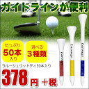 50 email service shipment Motoiri is 378 yen! Length (approximately 8.5cm, approximately 7.0cm, approximately 5.5cm) available from three kinds of 2 Larouge Collection Wood tea: