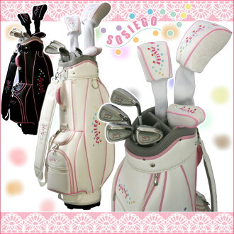 SOSIEGO lady's half golf set ( driver + fairway wood + iron set + putter + caddie bags).[fs2gm]