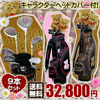 "[nine head cover Larouge-BEAR Lady's set golf club golf set driver / fairway Wood / utility / iron set / putter / caddie bag of ""bear"" 】※ has a cute:][fs2gm]"