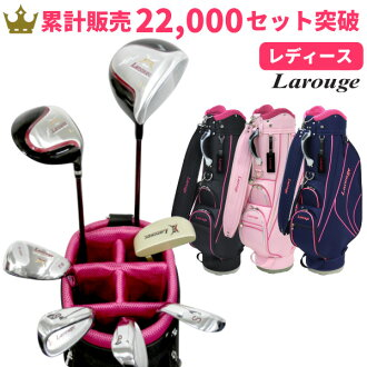 recommend to beginners and others♪ LAROUGE Ladies carbon typed 9 clubs set (caddie back and head covers).【weight;8100g】