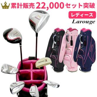 * 建議為初學者 ♪ LAROUGE 女式女士高爾夫套高爾夫俱樂部設置高爾夫球袋 (驅動程式 + 航道 + 實用 + 熨斗套 + 推杆 + 球童袋) 設置: