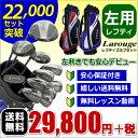 ※【送料無料】左用!LAROUGEレフティー バッグ付き軽量ゴルフクラブ フルセット(ドライバー+フェアウェイ+ユーティリティ+アイアンセット+パター+キャディバッグ):