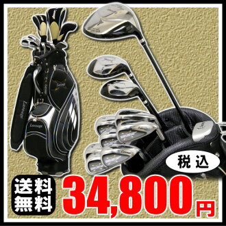 ※[free shipping] Larouge-WR men golf set ( titanium driver + fairway Wood + utility + iron set + putter + caddie bag) golf club set men set with caddie bag: