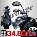 ※A Larouge-VR men golf set (driver + fairway Wood + utility + iron set + putter + caddie bag) with the real caddie bag men's golf club set: