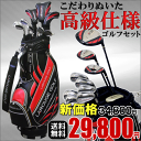 ※[free shipping] Larouge-VS01 men golf set driver + fairway Wood + utility + iron set + putter + caddie bag men zouk love set with this status caddie bag: