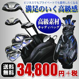 ※ Larouge-VR men golf set ( driver + fairway Wood + utility + iron set + putter + caddie bag) with the book case caddie bag :[fs2gm]