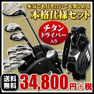 ※[free shipping] Larouge-WR men golf set ( titanium driver + fairway Wood + utility + iron set + putter + caddie bag) golf club set men set with caddie bag: