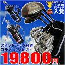 初心者におすすめ♪LAROUGE メンズ ゴルフクラブフルセット スタンドバッグ付