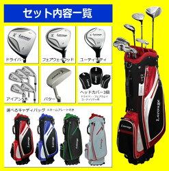 【製造直販】LAROUGE(ラ・ルージュ)メンズスチールゴルフフルセットバッグ付