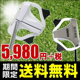 Whitehead FLIT-BOX square center shaft putter (34 inches) [mallet type][fs2gm]