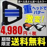 ����������ȯ���۽ťإå���ܡ�Ĺ�������顼�����٤�ޥ�åȥѥ��� POWERBILT�ޥ�åȥ���� TYPE-3 ��������05P27May16�ۡ���¤ľ�Υ���ղ���