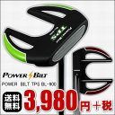 ※【宅配便発送】POWERBILT TPS BL-900パターマレット型+センターシャフト最強の組み合わせで安定感と方向性アップ34インチ:【製造直…