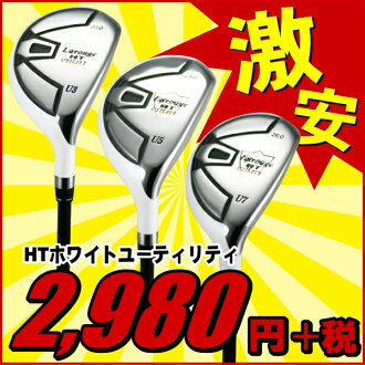 ※because can hit it with Whitehead appearance [NEW model] ラルージュ HT white utility Wood sense from the popular series of 5,000 breakthroughs, fly, and stop! :[fs2gm]