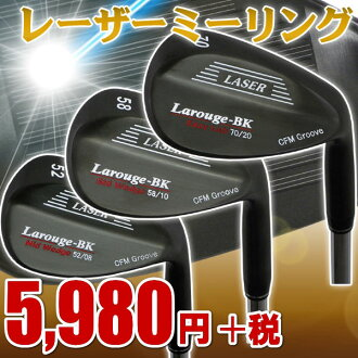Larouge-BK laser wedge 52°/58 °/70 ° New laser milling processing & black satin finish! Stable spin performance.[fs2gm]