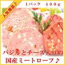 【 ピッツァケーゼ 】【 人気上昇中 】国産 豚肉 の チー...