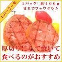 【 レバーケーゼ 】【 レバーが苦手な方へ 】国産 豚肉 の ミートローフ お中元 お歳暮 ギ