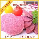 【 コーン ド ビーフ 】【リピーター率1番】国産 牛肉 手作り コンビーフ アスピック ゼラ
