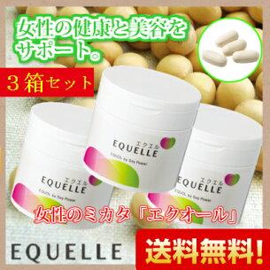 エクエル 大塚製薬 エクオール イソフラボン サプリメント