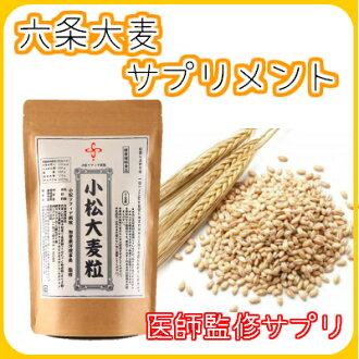 global market of malt barley essay Malted barley, the primary grain in  the american malt-whiskey trend is also a recognition that in a global market thirsty for new spirits,.