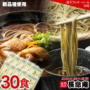 韃靼そば 乾麺10袋入(30食分)新品種「満天きらり」を石臼...