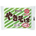 宮島やきそばAソース小袋 粉末(12g×5)(10入)