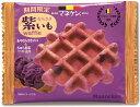 【マネケン】紫いもワッフル 30個入り 条件付き送料無料!!  【smtb-k】 【w4】 【smtb-m】【smtb-tk】【RCP】